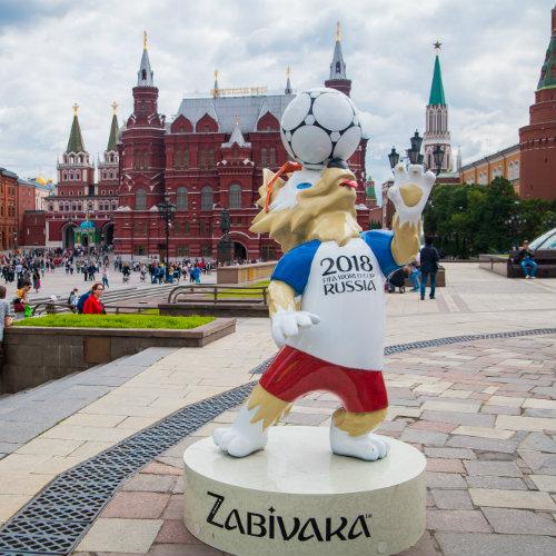 mundial-rusia-2018-mascota